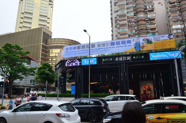 Avenida De D. Joao IV