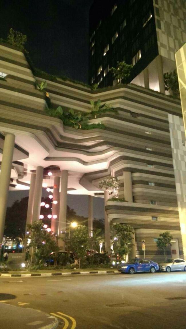 Park Royal Hotel